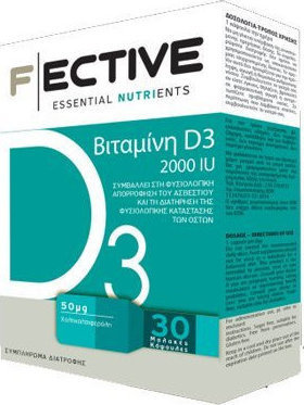 Хранителна добавка Витамин Д 3 50 мг, Ambitas F Ective Essential Nutrients Vitamin D3 2000IU 30 LipidCaps