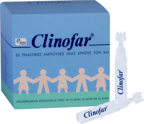 Изотонични  ампули за очи и нос , Omega Pharma Clinofar Saline Solution For Nose And Eyes 30 X 5ml