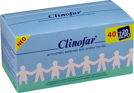 Физиологичен  р-р за нос, очи & уши , Omega Pharma Clinofar Ampoules 60 X 5ml Saline Solution For Nose And Eyes  40+20
