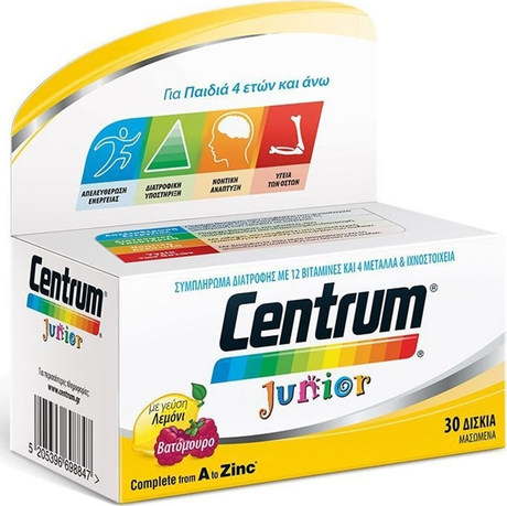 Мултивитамини за деца , дъвчащи , Centrum Junior Complete from A to Zinc *30