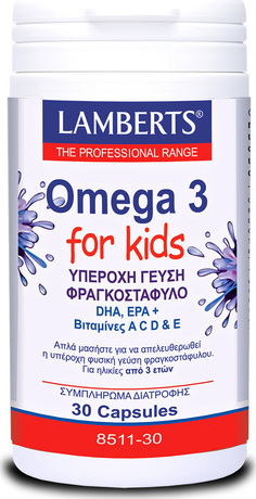 Хранителна добавка Омега 3 за деца 3г+ , Lamberts Omega 3 For Kids 30 Caps