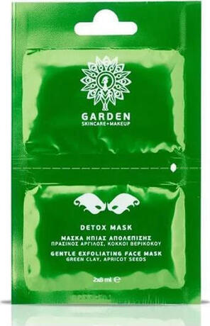 Маска за лице със зелена глина, Garden Of Panthenols Detox Mask 2x8ml
