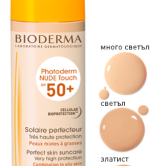 БИОДЕРМА PHOTODERM NUDE TOUCH SPF50+ 3 НЮАНСА 40 МЛ